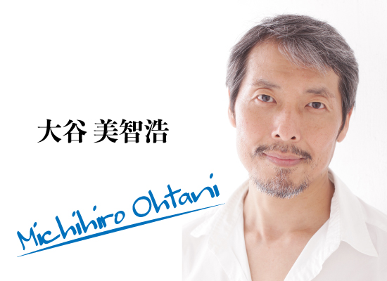 ohtani_top